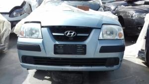 Τρομπέτο Hyundai Atos Prime